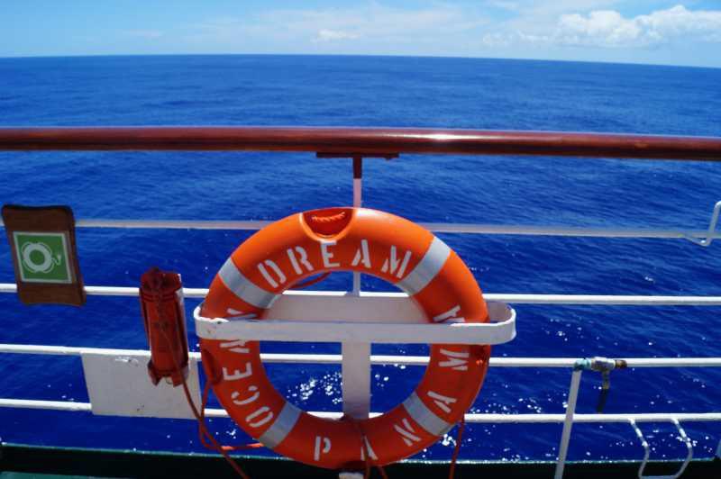 ピースボート78回クルーズ 75日目:イースター島付近でマスカレードパーティー