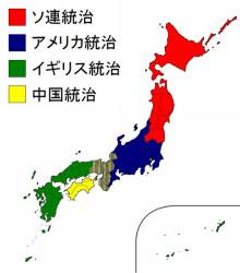 日本はスリランカ救われた!?  スリランカに行く日本人は絶対に知っておくべき歴史の話。スリジャヤワルダナプラコッテ。