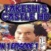 風雲!たけし城のサウジ版! Takeshi's Castle also starts in Saudi Arabia!