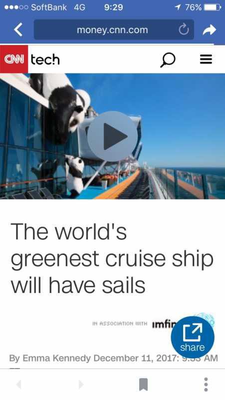 ピースボートの新しい船エコシップがCNNで取り上げられた。Peace Boat's Ecoship on CNN!