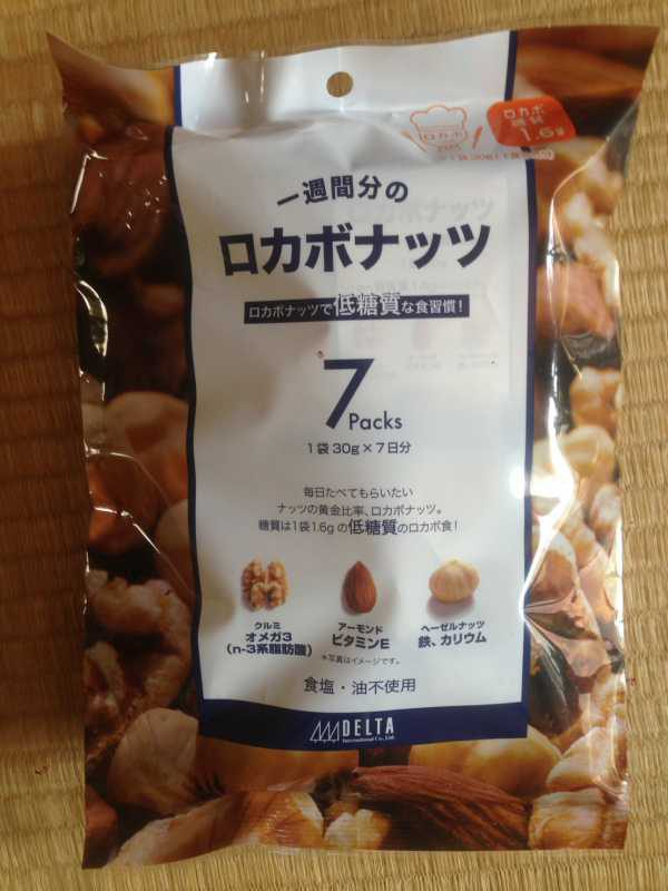 元ライザップトレーナーが勧める低糖質ダイエット中のお勧め食品【2019年版】