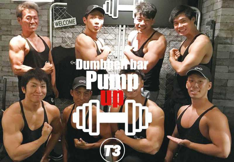 仙台のマッチョバーに行ってきた! Dumbbell bar Pump up(ダンベルバー パンプアップ)