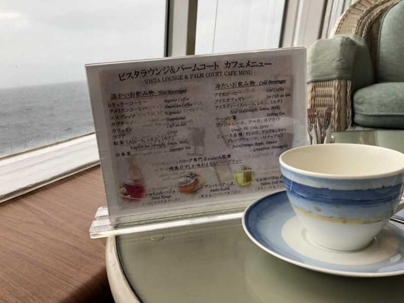 ピースボート乗船者が飛鳥Ⅱに初乗船。食事やイベントを比較してみた乗船記ブログ