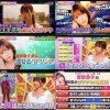 深田恭子さんのダイエットの秘訣は食事管理とサーフィン!