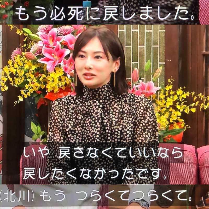 北川景子さんの産後ダイエットで一般人にも役立つ点とは?
